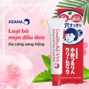 Kem làm giảm mụn đầu đen, mụn cám Keana Nhật Bản có tốt không?